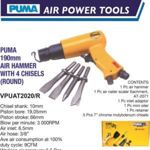 VPUAT2020-R 190MM AIR HAMMER WITH 4 CHISELS