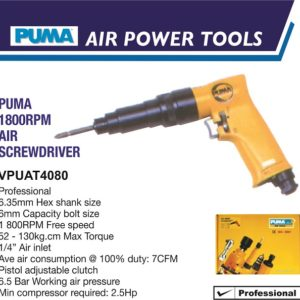 VPUAT4080 1800RPM AIR SCREWDRIVER