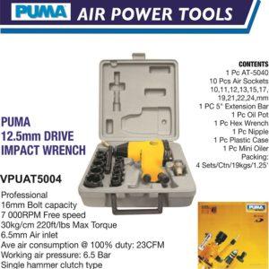 VPUAT5004 17 Pc 12.5MM DRIVE IMPACT WRENCH KIT