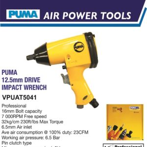 VPUAT5041 12.5MM DRIVE IMPACT WRENCH