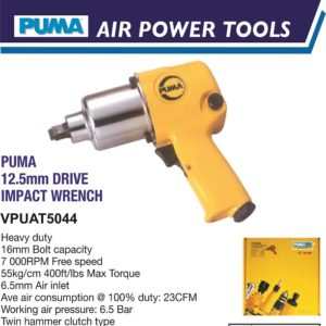 VPUAT5044 12.5MM DRIVE IMPACT WRENCH