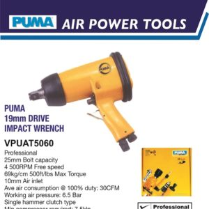 VPUAT5060 19MM DRIVE IMPACT WRENCH
