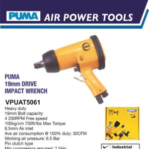 VPUAT5061 19MM DRIVE IMPACT WRENCH