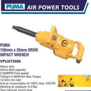 VPUAT5086 150 x 25MM DRIVE IMPACT WRENCH